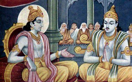 Study the Bhagavad Gita